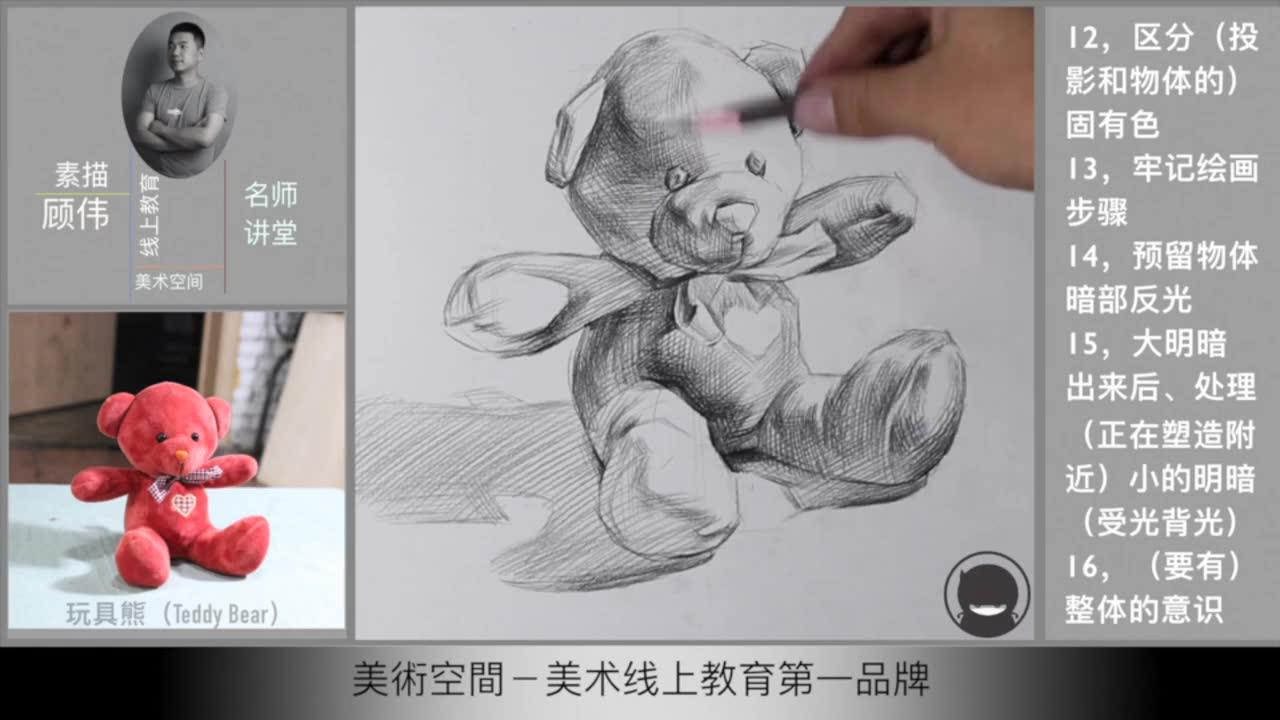 16泥视频玩具小学优质课笨蛋视频(2012第六届教学美术图片