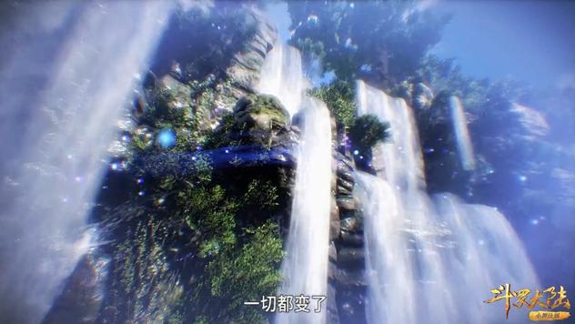 斗罗大陆: 唐三依赖这个技能撑到神界, 多次战胜对手, 无一列外