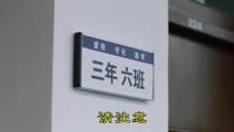 【旺仔牛奶新广告】三年六班李子明,你女朋友在旺旺酒店等你