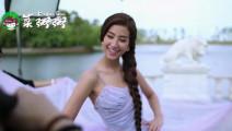 泰国搞笑广告,长发公主被绑架了