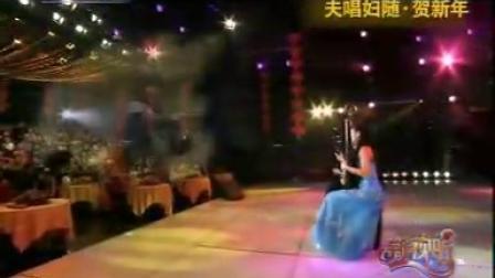 美丽的神话 二胡和琵琶 陈军 刘珂