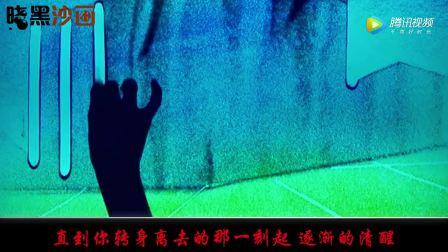 刀郎2018年《冲动的惩罚》中文DJ 收藏版本,这歌有毒,停不下来