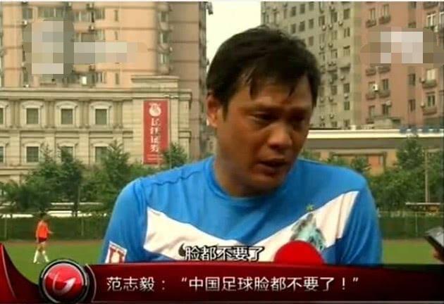 """国足为什么踢球那么""""臭""""看了他们的训练餐或许你会明白"""