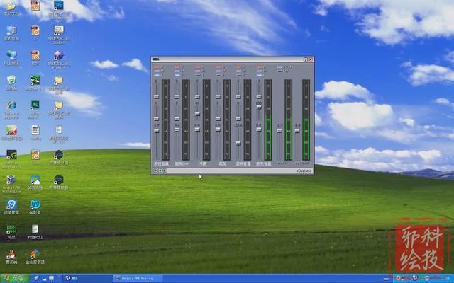 Windows XP 极速关机 秒关机 WIN7也可以使用