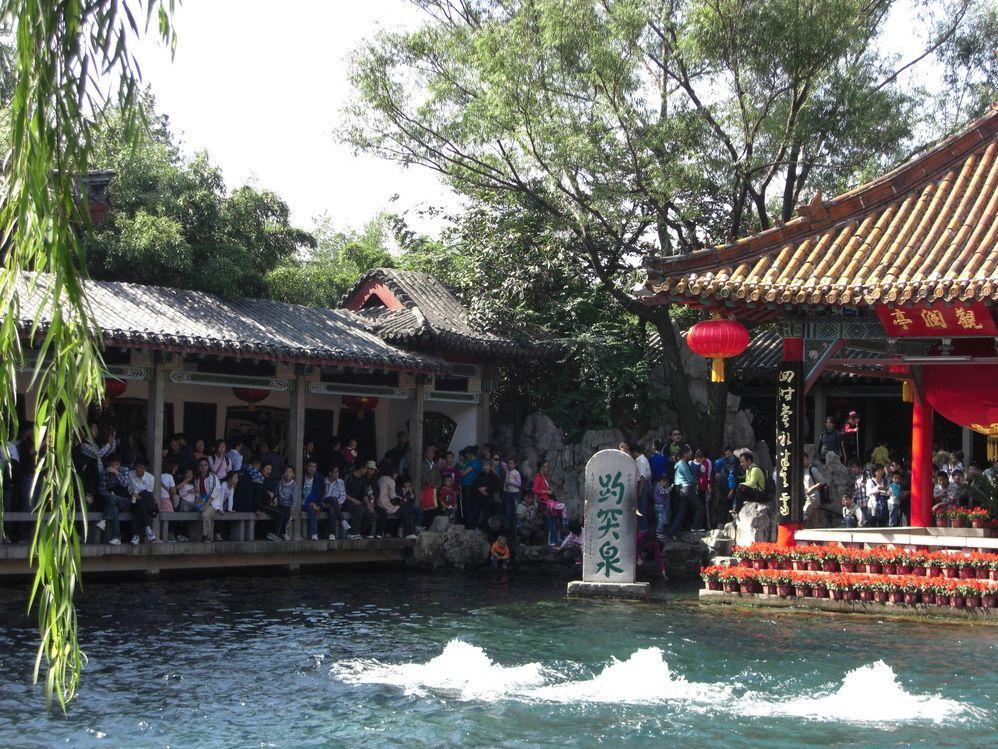 【转载】山东为什么在与广东、江苏的竞争中一败涂地? 东北的今天山东的明天 - 春和景明 - 潍水河畔好读书