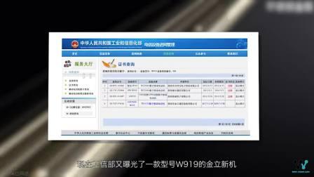 索尼Xperia XZ Pro曝6GB运存?