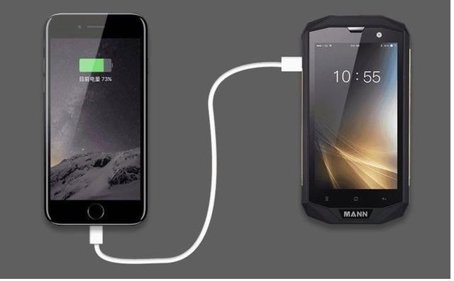 实用性不比快充差  能救命的反向充电功能你了解吗