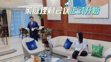 李湘头头是道谈理财,王岳伦投资电影却颗粒无收,杨迪放弃做笔记