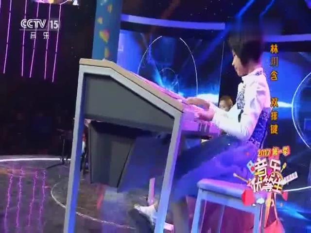钢琴演奏 小星星