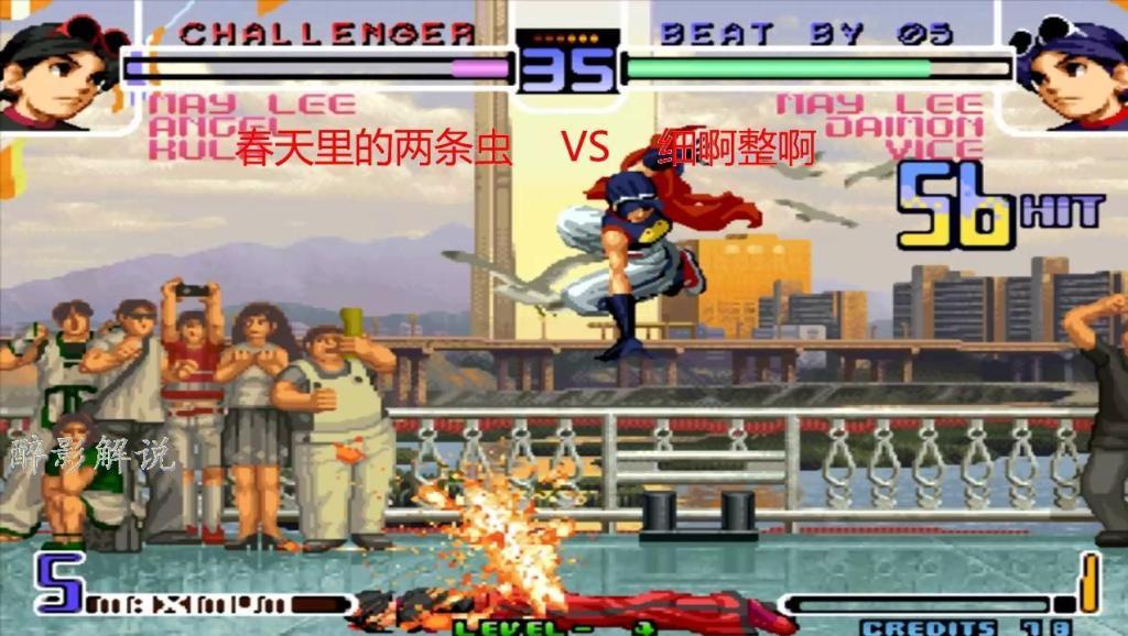拳皇2002: 李梅这套58连好暴力,强大的对手被直接拿下