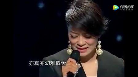 毛阿敏-渴望-电视连续剧《渴望》主题曲
