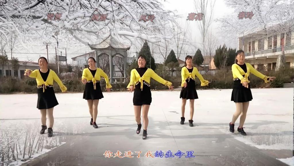 西泉村甜甜甜广场舞炫舞青春独一无二串烧【大荔县舞图片