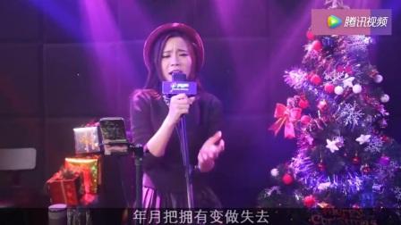 美女翻唱黄家驹的《光辉岁月》能唱到这种境界!大赞