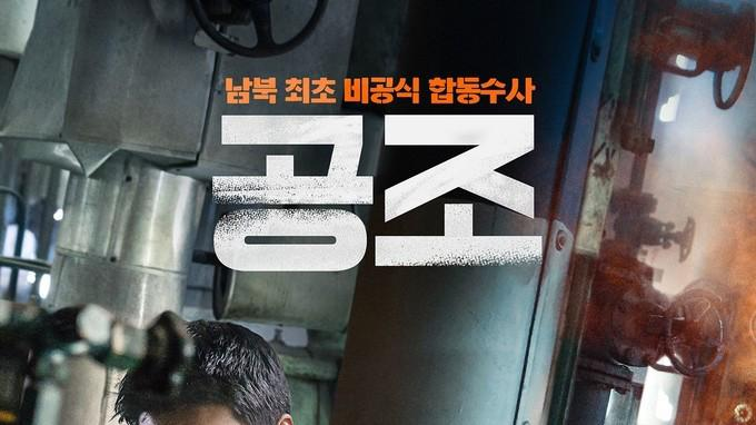 韩国电影推荐6部2017年上映、评分7分以上电影