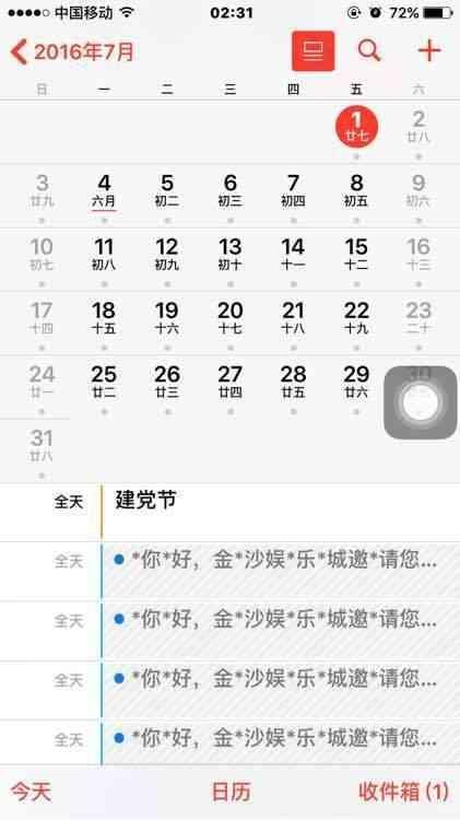 huangsewangzhandizhi_赌博网站盯上iphone6s: 潜入手机推送黄色小电影