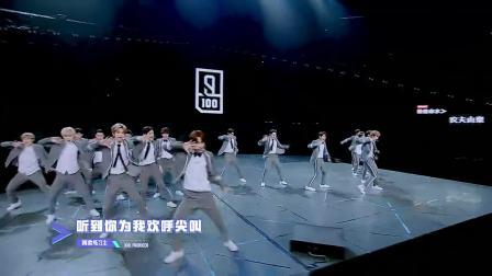 《偶像练习生》主题曲《Ei Ei》首发布 百人舞台火力全开青春上线