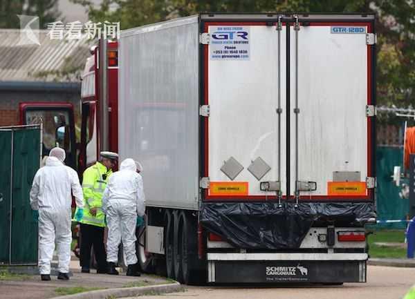是否走私人口待查 视频 英国货车39具遗体为中国公民