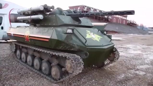 俄罗斯的无人坦克都是武装到牙齿