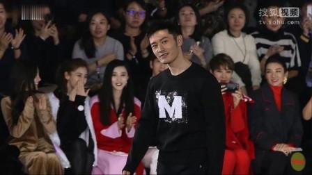 黄晓明T台客串走秀, 柳岩范冰冰Angelababy半个娱乐圈捧场