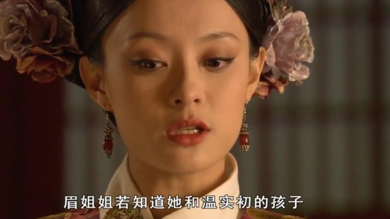 《甄嬛传》中雍正临死前,有一个细节说明他对甄嬛动了杀机