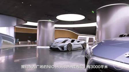 他在北京长安街租了一套3000平的房子免费开放,居然是为了……