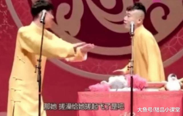 张云雷污言秽语侮辱去世艺术家, 被央媒批评, 网友强烈建议封杀