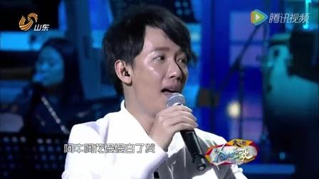 阿牛与阿花 - 山东卫视为你而歌 现场版-阿牛-凤凰传奇-HD