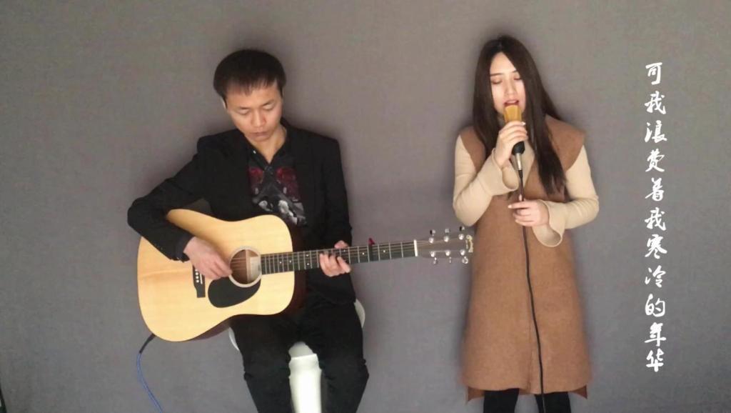 [牛人]吉他郝浩涵技能技法弹唱吉他传奇美女教梦幻西游重置教程吉他点图片