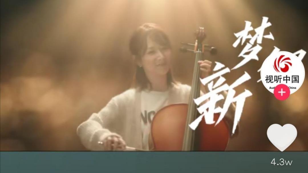 《视听中国》官方账号发布:杨紫肖战《余生请多指教》即将开播!