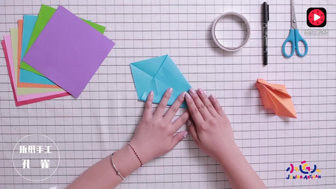 打开 打开 手工孔雀超简单全过程,幼儿园手工折纸动物!