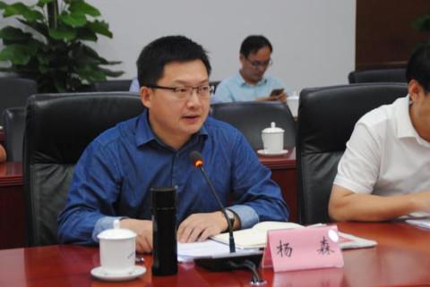合肥市委宣传部副部长杨森在会上表示微博以其方便的发布和快速的传播