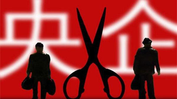 国家电网等五央企管理层改革 子公司改为分公司