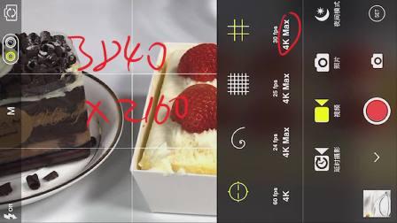 iPhone专业拍摄软件PROCAM5入门