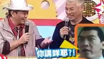 """巫启贤""""抖机灵""""惹吴宗宪,看宪哥怎样机智扣杀"""