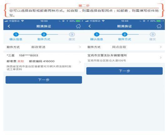 福音! 办理机动车驾驶证业务注意, 广东15项业务可线上办了!(图9)