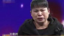 女子带病危的老公寻找十五年前被拐的儿子,儿子找到了却不敢认,只因养母家太有钱