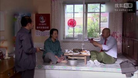 刘能夫妻感情出现裂痕,谢广坤火上浇油,刘能欲哭无泪离家出走
