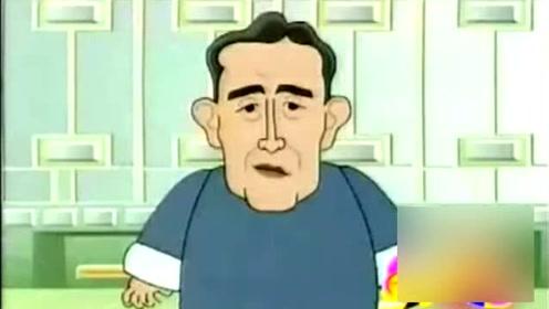 表演: 金泽源,罗明伟 天水师院机电学院2018元旦 打开 岳云鹏和孙越图片