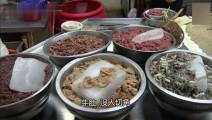 70年的牛杂汤老店 免费加汤 代代相传