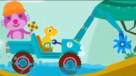 恐龙挖掘机动画片儿童工程车玩具与卡车挖掘机表演视频