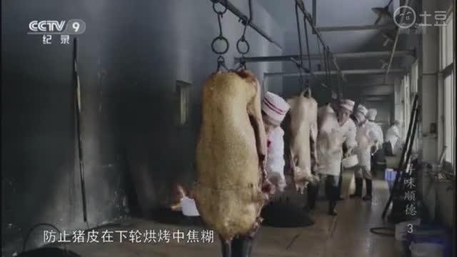 舌尖上的中国,强烈建议有强迫症的人不要吃这样的顺德烧猪