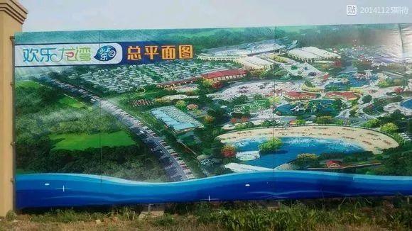 葫芦岛斥资14亿打造的大型游乐场-欢乐龙湾水上乐园