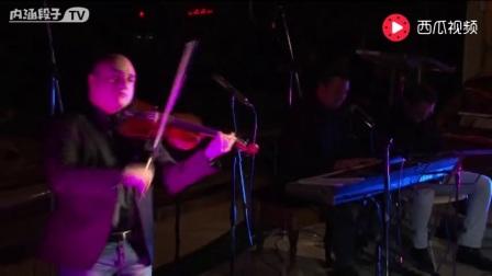 卡农 小提琴小提琴独奏世界浪漫名曲小提琴初学者小提琴怎么入门