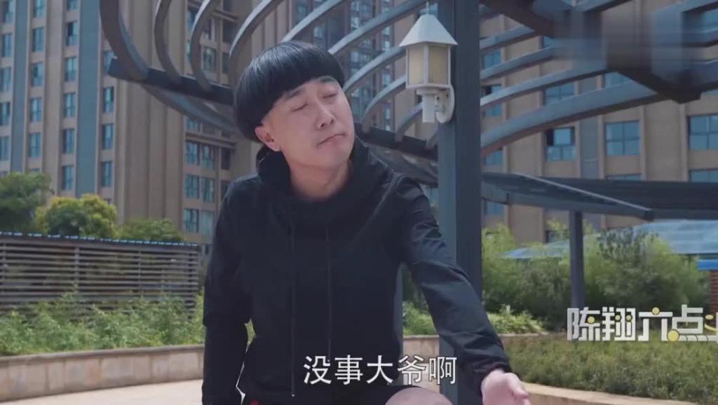 陈翔六点半: 蘑菇头下象棋,轻轻松松打败妹爷