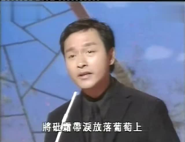 张国荣,汪明荃——《香夭》清晰版,纪念粤曲名家任剑辉女士逝世