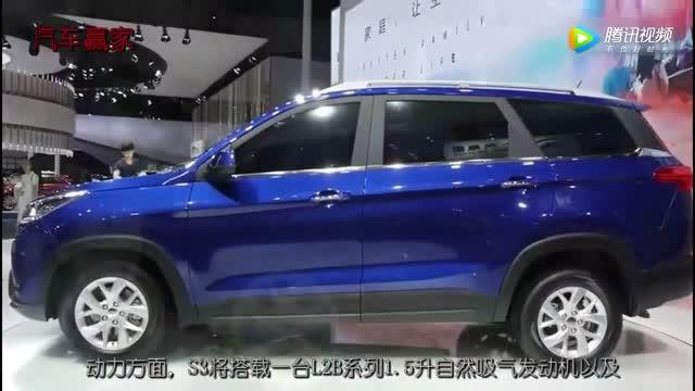 中国的国产神车 如今再造7座豪华SUV