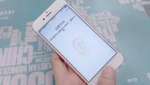 手机指纹识别到底是前置好还是后置好?今天可算知道了!