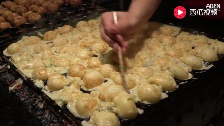 日本街头美食: 章魚烧! 好Q弹!
