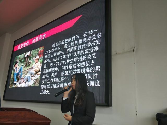 """黑龙江省11所高校""""防艾""""在行动"""
