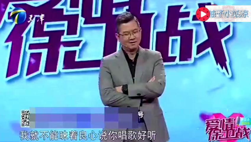 女友酷似赵薇,逗比男友却天天找她麻烦,涂磊: 笑的我龅牙都掉了